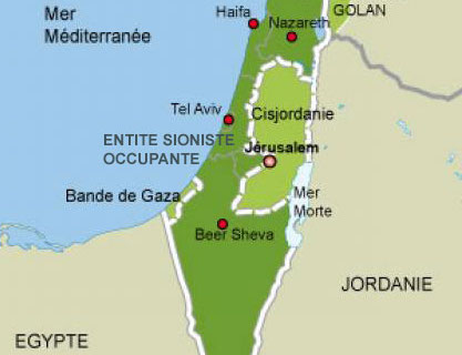 israel-geographie - Photo